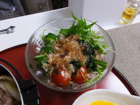 水菜サラダ.jpg